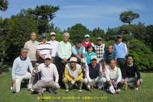 第78回ゴルフ会