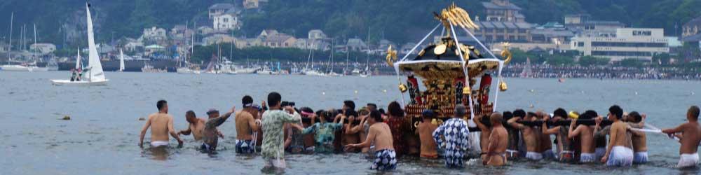 神輿海上渡御 片瀬西浜