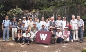 箱根・湯坂路ハイキング、千条の滝にて